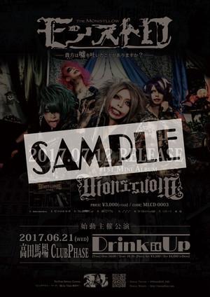 「MonstlloW」サイン入りポスター(B2)
