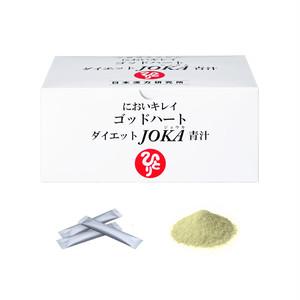 ゴッドハート ダイエットJOKA青汁