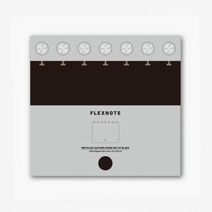 FLEXNOTE D7 カバーセット