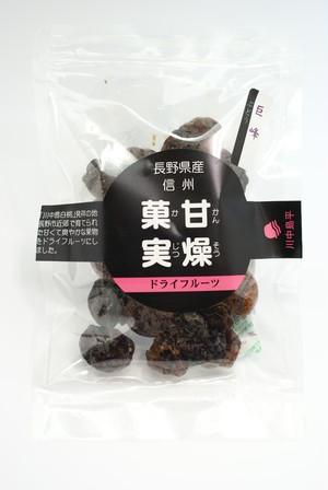 【限定商品】 巨峰のドライフルーツ