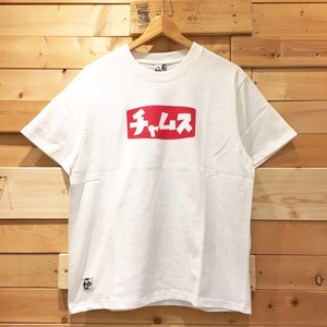 """CHUMS """"Katakana T-shirt"""" カタカナロゴ Tシャツ 半袖Tシャツ CH01-1539"""