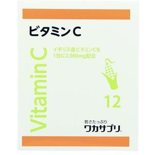 ワカサプリ ビタミンC 30包