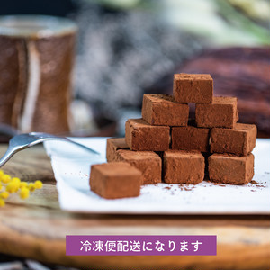 【NEW】生チョコレート24個入
