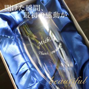 名入れ ビアグラス 420ml 毎日手紙になるグラス 高級ギフトボックス入 感謝のメッセージ 名入れギフト 記念日 誕生日 名入れ プレゼント 贈り物 マイグラス 父の日 母の日  毎日 感謝 送料無料