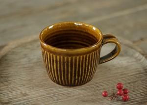 飴釉コーヒーカップ(鎬)