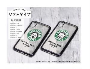 【現品限り】iPhone XR クリアソフトケース『ゲスくまcafe柄』