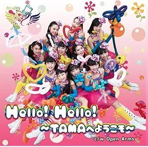 2nd Single  Hello ! Hello !  〜TAMAへようこそ〜