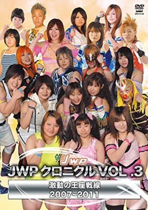 JWPクロニクル VOL.3 激動の王座戦線 2007-2011