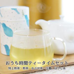 おうち時間ティータイムセット(特上煎茶・煎茶・かぶせ茶・玉露・ほうじ茶)