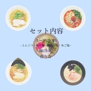 おうちでLIFE 3食セット