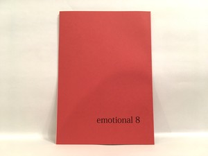 emotional 2号以降【新本】