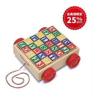 【会員様限定価格25%引】 木製積み木 アルファベット すうじ カート入り 000772011693