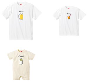 さりげない親子ペアTシャツ~Tie-shirt<赤ちゃん用>|親子お揃いtシャツ