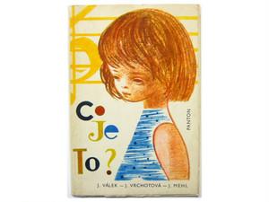 ヤン・メール「CO JE TO?」1967年