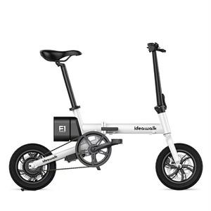 【送料無料】電動自転車 電動アシスト自転車 12インチ 長持ちリチウムイオンバッテリー搭載F1 ホワイト (電気自転車)