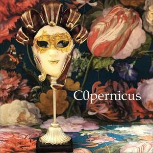マスク オブジェ 浜松雑貨屋 Copernicus 02