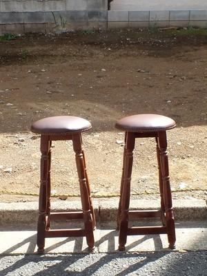 vintage leather stool