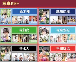 写真セット(1/8香港ロケDVD発売イベント物販)
