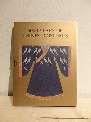 5000 YEARS OF CHINESE COSTUMES/X. Zhou