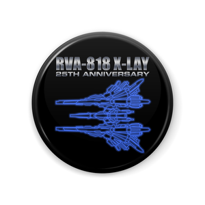 RayForce 25th anniversary can badge (Blue)