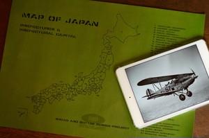 JAPAN OF MAP 日本地図 都道府県 & 県庁所在地 ポスター BREAD AND BUTTER ORIGINAL