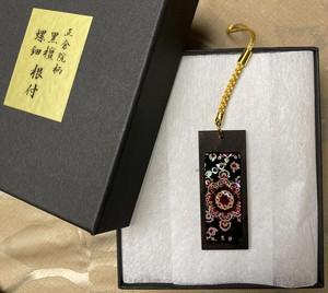 半額セール中❣️正倉院宝物柄 螺鈿黒檀根付 銘彫り入り