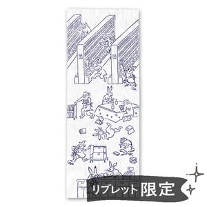 手ぬぐい 鳥獣戯画(書店)