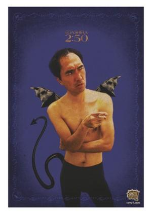 《江頭2:50ポストカード》CE-D3/ 指図する