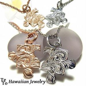 【HawaiianJewelry / ハワイアンジュエリー】 パズル ネックレス プルメリア スクロール ホヌ メンズ レディース ペア ※刻印可能商品