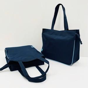 実習バッグ [ 横型・縦型 ] 2090円