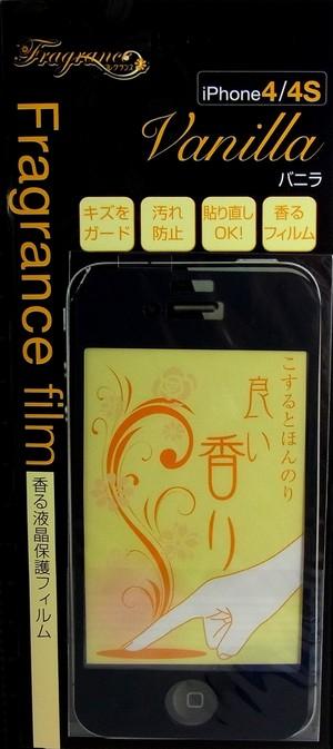 液晶保護フィルム バニラの香り ブラック×2枚 (iphone4/4s) SA-F211