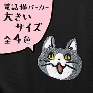 電話猫パーカー(大きいサイズ)
