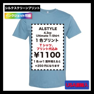 ALSTYLE - Ultimate Ringspun T-Shirt - (品番5301N)