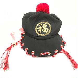 ラッキー大吉 福黒丸CAP