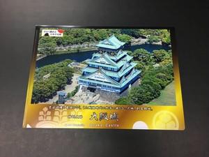 大阪城クリアファイル