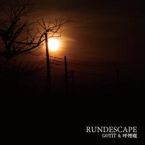 GOTIT & 呼煙魔 / RUNDESCAPE (EP) ※送料着払い