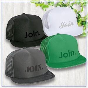 2021 1st MESH DANCE CAP