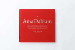 【サイン本】Ama Dablam|石川直樹