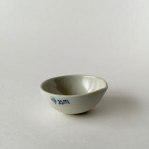 蒸発皿 35ml 理科実験器具|Evaporating Dish 35ml