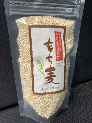 100%長谷川農場産もち麦