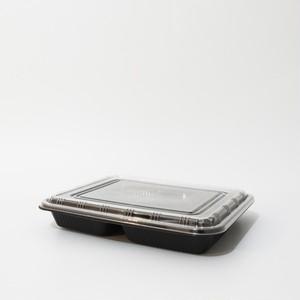 お弁当容器 - ふた付き(50枚)