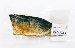 やまろの焼き魚 さばの塩焼き