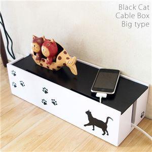 猫のケーブルボックス(コード収納/ケーブル収納) 大 幅40cm 黒猫(ねこ)柄 保護クッション付き 【完成品】ds-1647763
