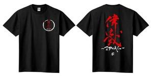 オリジナルTシャツ【黒】【白】【バーガンディ】
