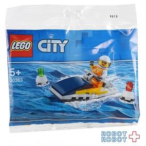 レゴ シティ ジェットスキー 30363