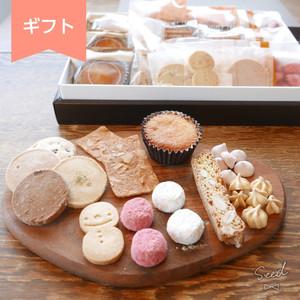 【内祝い】焼菓子アソートBOX(L)
