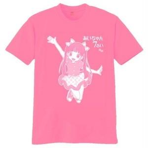 あいちゃん7さいTシャツ