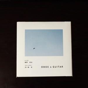 ハンドメイドCD|OBOE & GUITAR