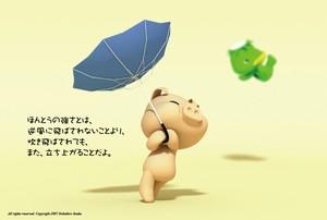 ポストカード/傘をきのこに