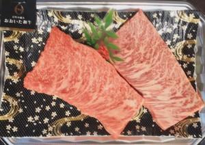 おおいた和牛モモ赤身ステーキ